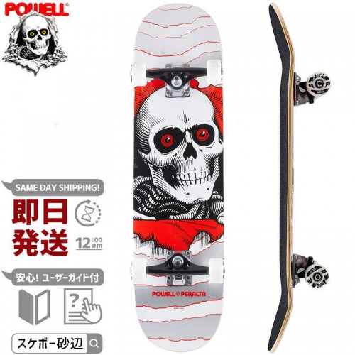 【POWELL PERALTA パウエル スケートボード コンプリート】RIPPER ONE OFF SILVER COMPLETE 101A【8.0インチ】NO87
