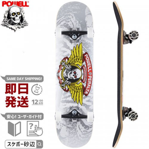 【POWELL PERALTA パウエル スケートボード コンプリート】WINGED RIPPER SILVER COMPLETE 101A【8.0インチ】NO88