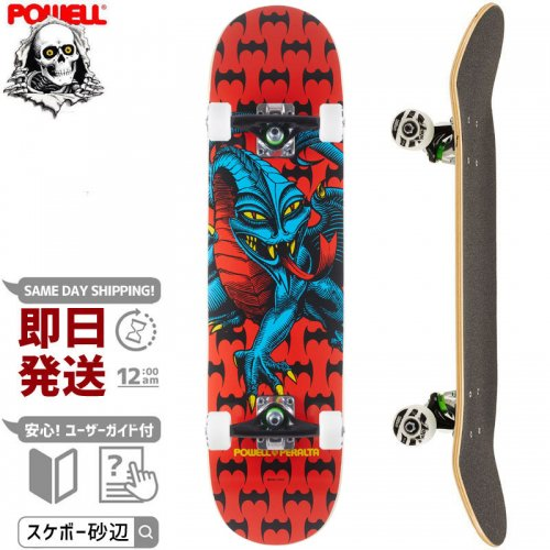 【POWELL PERALTA パウエル スケートボード コンプリート】CAB DRAGON RED COMPLETE 90A【7.75インチ】NO91