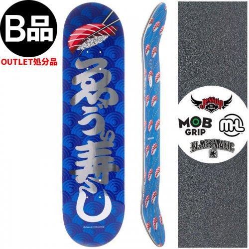 アウトレット【EVISEN エビセン スケートボード デッキ】EVI SUSHI DECK【8.0インチ】【8.125インチ】