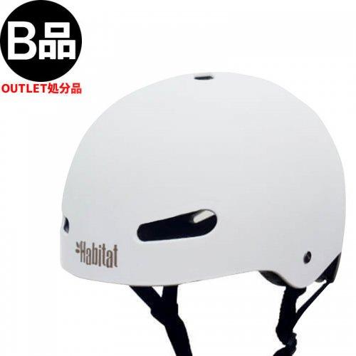 アウトレット【レッド RED スケートボード用 ヘルメット】RIOT HABITAT CUSTOM HELMET【ホワイト】