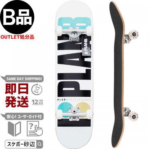 アウトレット【PLAN-B プランビー スケートボード コンプリート】TEAM OG NEW COMPLETE【7.75インチ】