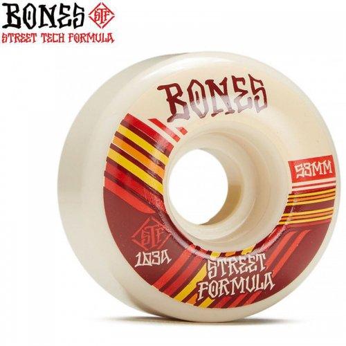 【ボーンズ BONES スケボー ウィール】STF RETROS 103A V4 WIDE WHEELS【52mm】【53mm】NO257