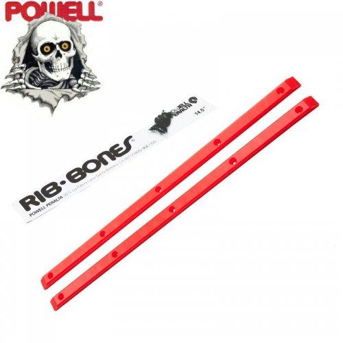 【パウエル POWELL スケボー レールバー】RIB BONES サイドレール 14.5インチ レッド NO8