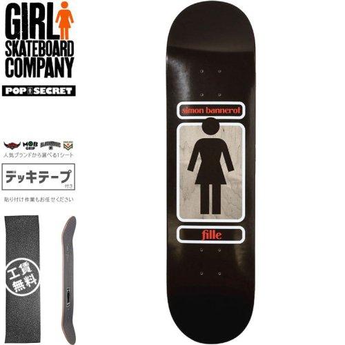 【ガール GIRL スケートボード デッキ】BANNEROT 93 TIL POP SECRET DECK【8.25インチ】NO272