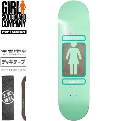【ガール GIRL スケートボード デッキ】MALTO 93 TIL POP SECRET DECK【8.0インチ】NO273