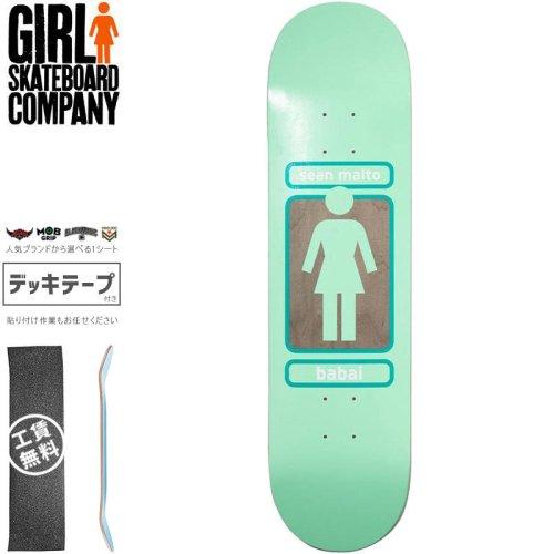 【ガール GIRL スケートボード デッキ】MALTO 93 TIL DECK【7.75インチ】【8.0インチ】NO285