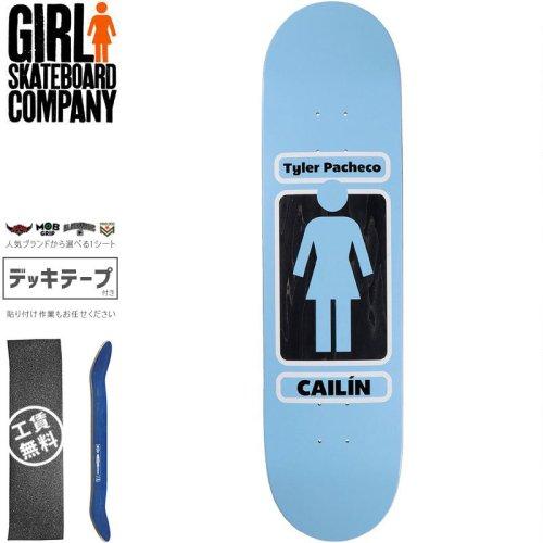 【ガール GIRL スケートボード デッキ】PACHECO 93 TIL DECK【7.87インチ】NO286