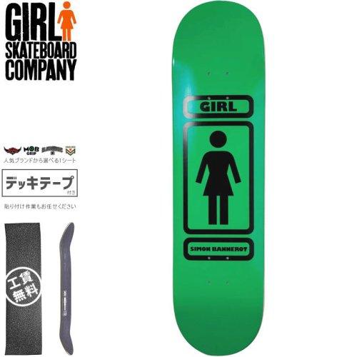 【ガール GIRL スケートボード デッキ】BANNEROT 93 TIL DECK【8.0インチ】NO289