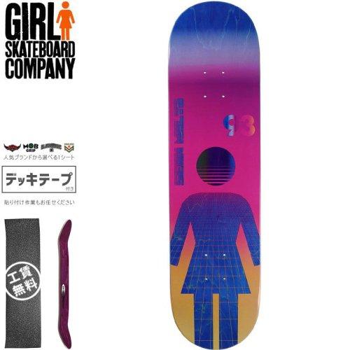 【ガール GIRL スケートボード デッキ】MALTO FUTURE OG DECK【8.0インチ】NO291