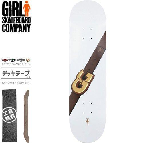 【ガール GIRL スケートボード デッキ】GASS LUXURY GG DECK【8.25インチ】NO294