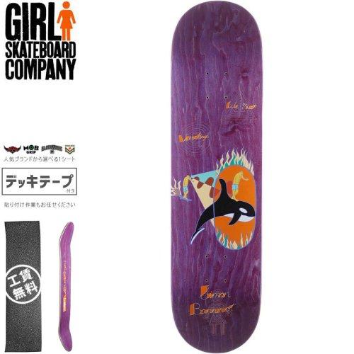 【ガール GIRL スケートボード デッキ】BANNEROT VISUALIZE ONE OFF DECK【8.0インチ】NO295