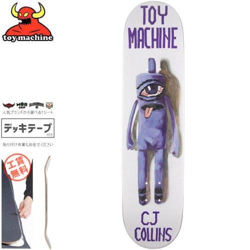【トイマシーン TOY MACHINE スケボー デッキ】COLLINS DOLL DECK【7.75インチ】NO277