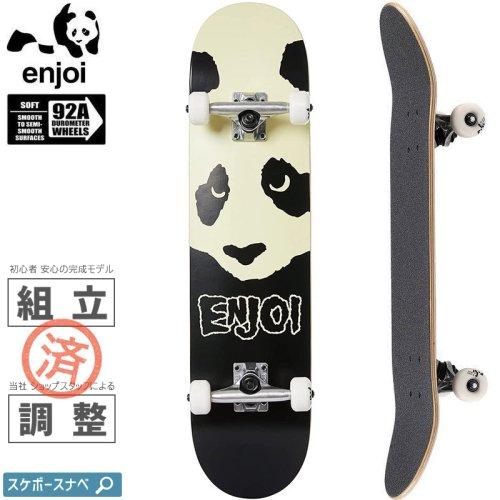 【エンジョイ ENJOI スケートボード コンプリート】MISFIT PANDA FP COMPLETE 92A【7.625インチ】NO52