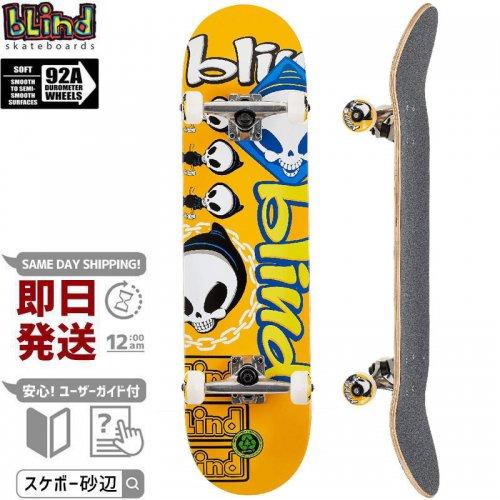 【ブラインド BLIND スケートボード コンプリート】TANTRUM FP COMPLETE 92A【8.0インチ】NO147