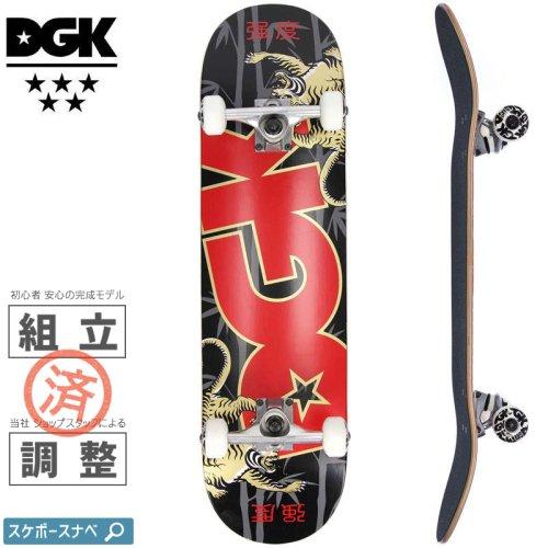 【ディージーケー DGK スケボー コンプリート】STRENGTH COMPLETE 100A【8.0インチ】ブラック NO9