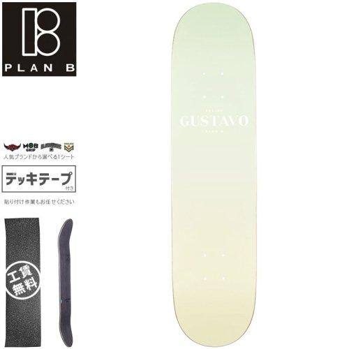 【プランビー PLAN-B スケートボード デッキ】FELIPE FADED DECK【7.75インチ】NO193