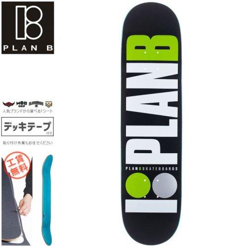 【プランビー PLAN-B スケートボード デッキ】TEAM OG GREEN DECK【8.0インチ】NO195