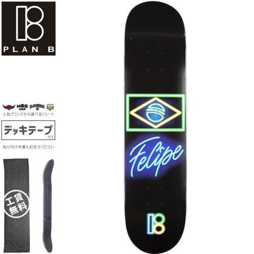 【プランビー PLAN-B スケートボード デッキ】FELIPE NEON DECK【7.75インチ】NO197