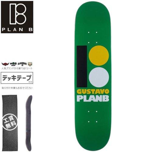 【プランビー PLAN-B スケートボード デッキ】FELIPE ORIGINAL DECK【7.75インチ】NO198