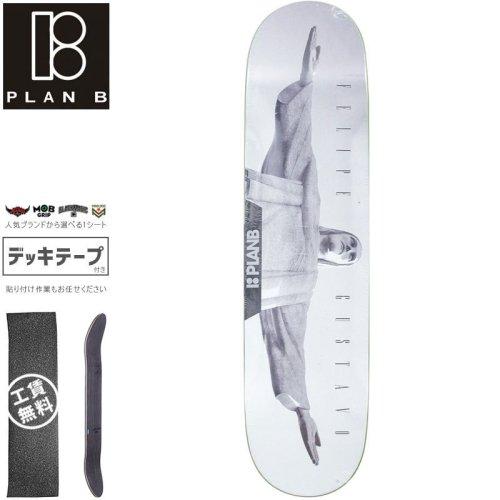 【プランビー PLAN-B スケートボード デッキ】FELIPE CRISTO DECK【7.75インチ】NO199