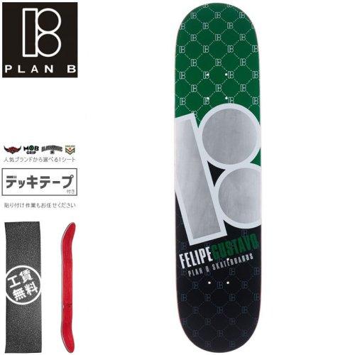 【プランビー PLAN-B スケートボード デッキ】FELIPE CORNER DECK【7.75インチ】NO200