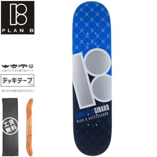 【プランビー PLAN-B スケートボード デッキ】GIRAUD CORNER DECK【8.0インチ】NO201