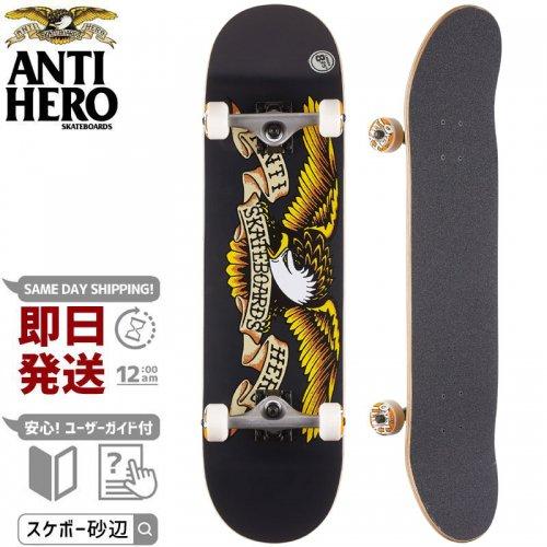 【ANTI HERO アンタイヒーロー スケボー コンプリート】CLASSIC EAGLE COMPLETE【8.25インチ】NO15