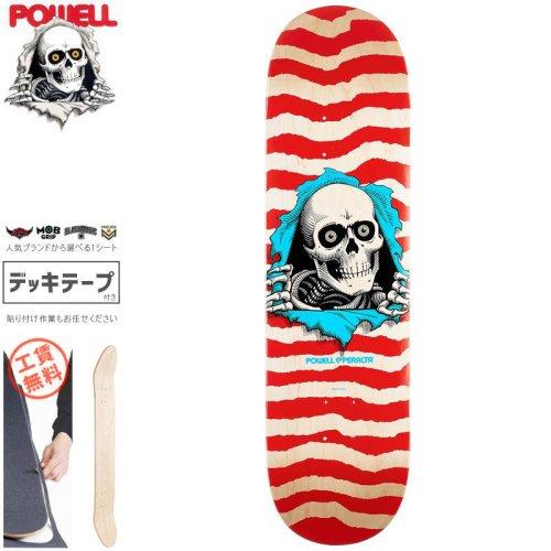 【パウエル POWELL スケートボード デッキ】RIPPER NATURAL RED DECK【8.5インチ】NO106
