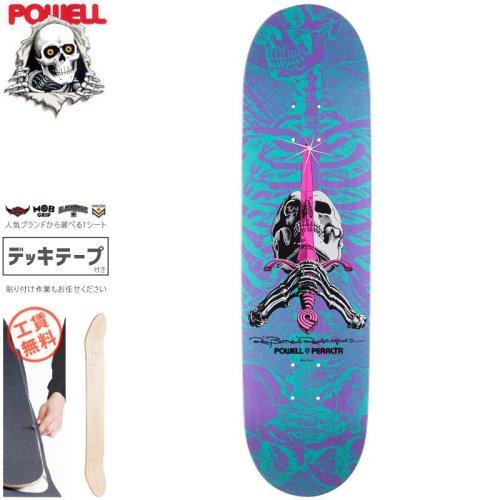 【パウエル POWELL スケートボード デッキ】SKULL AND SWORD TURQUOISE PURPLE【8.25インチ】NO107