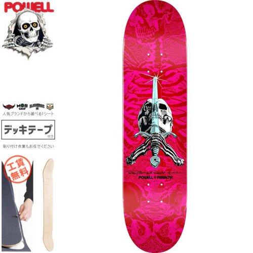 【パウエル POWELL スケートボード デッキ】SKULL AND SWORD PINK RED DECK【8.5インチ】NO108