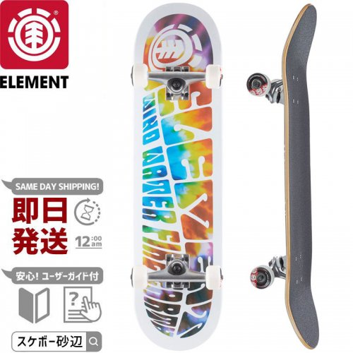 【ELEMENT エレメント スケートボード コンプリート】TRIP OUT COMPLETE【7.75インチ】【8.0インチ】NO19