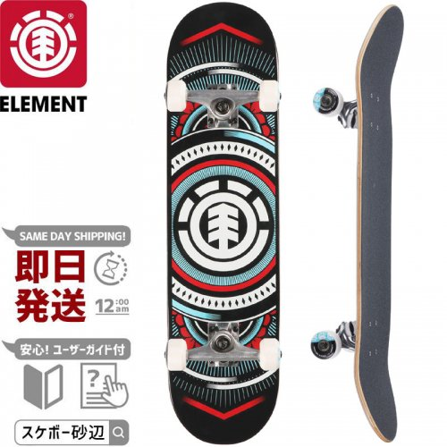 【ELEMENT エレメント スケートボード コンプリート】HATCHED RED BLUE COMPLETE【7.75インチ】NO20