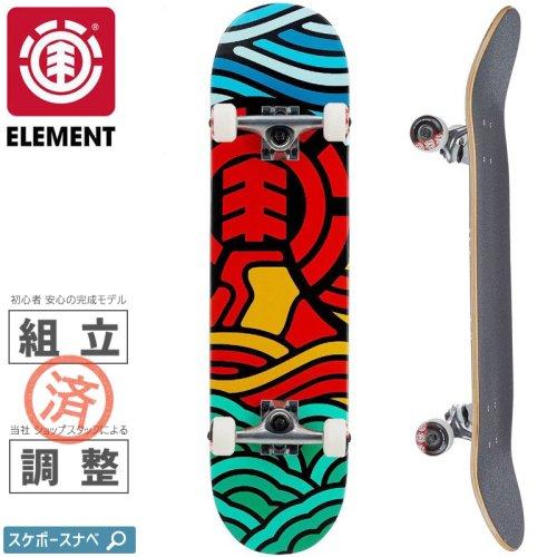 【ELEMENT エレメント スケートボード コンプリート】VOLCANIC COMPLETE【8.0インチ】NO21