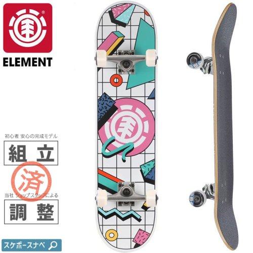 【ELEMENT エレメント スケートボード コンプリート】OFF THE CHARTS COMPLETE【7.75インチ】NO22
