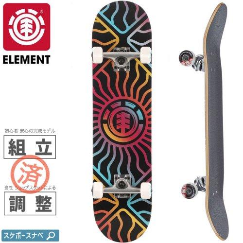 【ELEMENT エレメント スケートボード コンプリート】SOLAR VIBES COMPLETE【7.75インチ】NO23