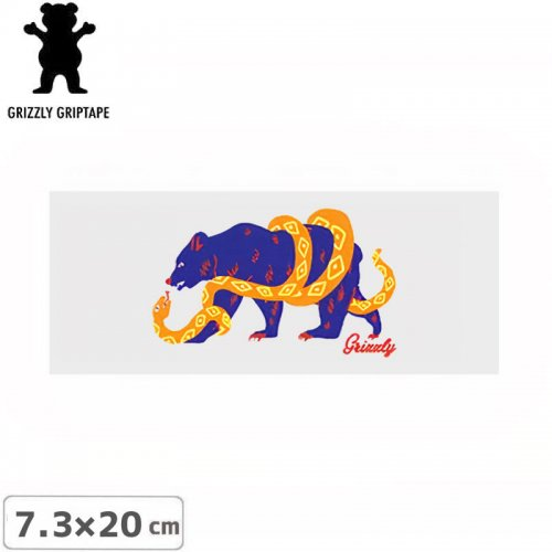 【グリズリー GRIZZLY ステッカー】STAMP LOGO STICKER ホワイト 7.3cm×20cm NO41