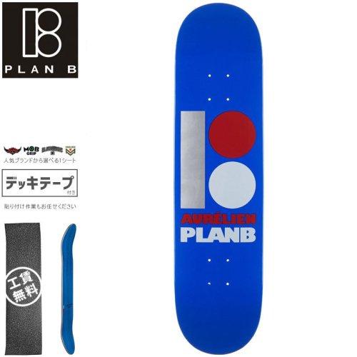 【プランビー PLAN-B スケートボード デッキ】GIRAUD ORIGINAL DECK【8.0インチ】NO213