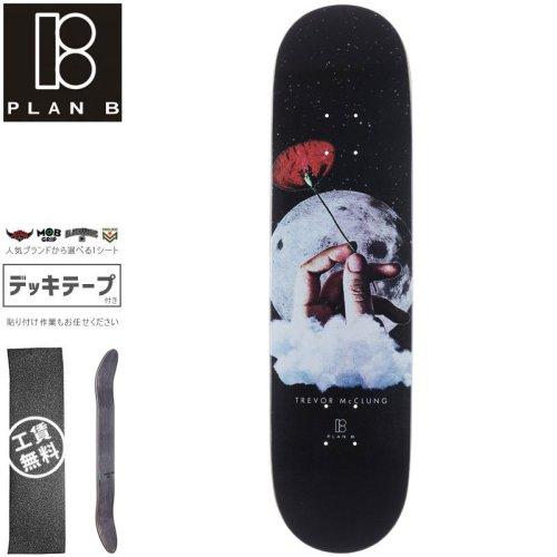 【プランビー PLAN-B スケートボード デッキ】MCCLUNG MOON SHOT DECK【8.125インチ】NO215
