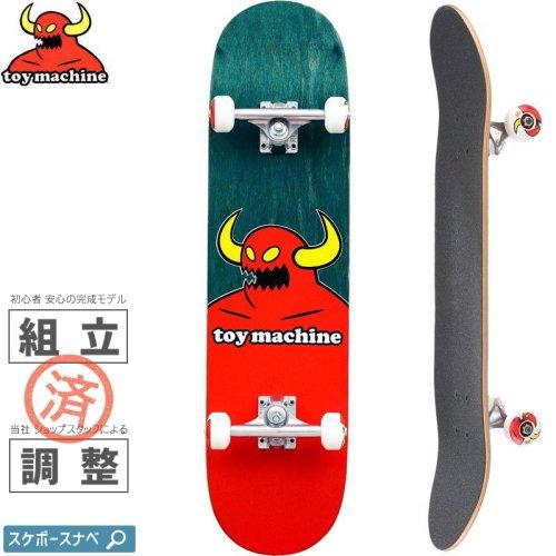 【トイマシーン TOY MACHINE スケボー コンプリート】MONSTER COMPLETE【8.0インチ】ターコイズグリーン NO68