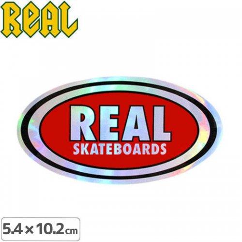 【リアル REAL SKATEBOARD スケボー ステッカー】PRISM LOGO【5.4cm x 10.2cm】NO7