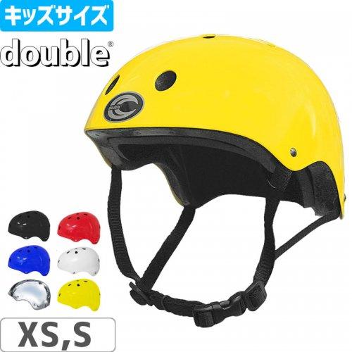 【DOUBLE スケボー キッズ ヘルメット】KIDS HELMET【キッズ】【5カラー】NO2