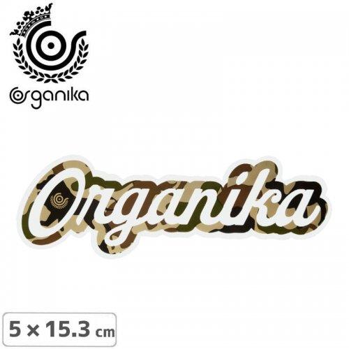 【オーガニカ ORGANIKA スケボー ステッカー】GROW WITH US【5cm x 15.3cm】NO26