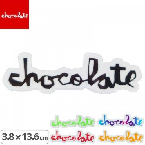 【CHOCOLATE チョコレートステッカー スケボー 】LOGO【5色】【3.8cm x 13.6cm】NO20