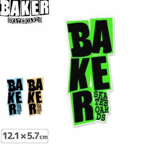 【ベーカー BAKER SKATEBOARD ステッカー】STACKED LOGO【3色】【12.1cm x 5.7cm】NO52