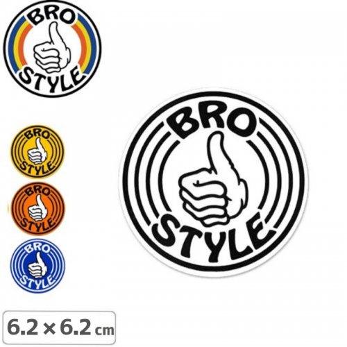 【BRO STYLE ブロスタイル スケボー ステッカー】LOGO【4色】【6.2 x 6.2cm】NO4