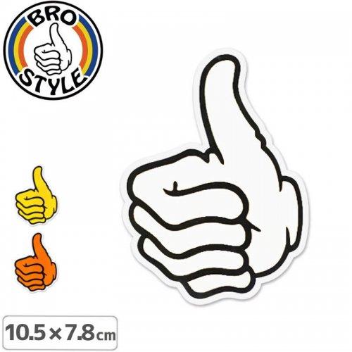 【BRO STYLE ブロスタイル スケボー ステッカー 】THUMBS UP【3色】【10.5cm×7.8cm】NO5