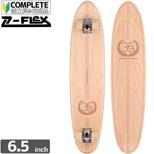 【ジーフレックス Z-FLEX スケボー コンプリート】【70年代】MR.CHIPPER COMPLETE【30インチ】NO23