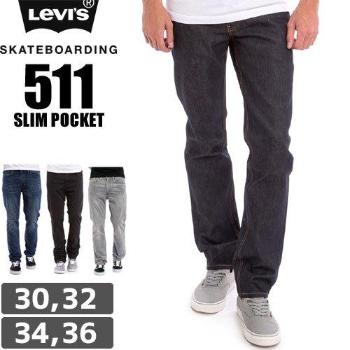 【リーバイス スケートボーディングコレクション LEVI'S SKATEBOARDING COLLECTION】511 SLIM FIT 5POCKET JEANS スリムフィット ジーンズ NO2