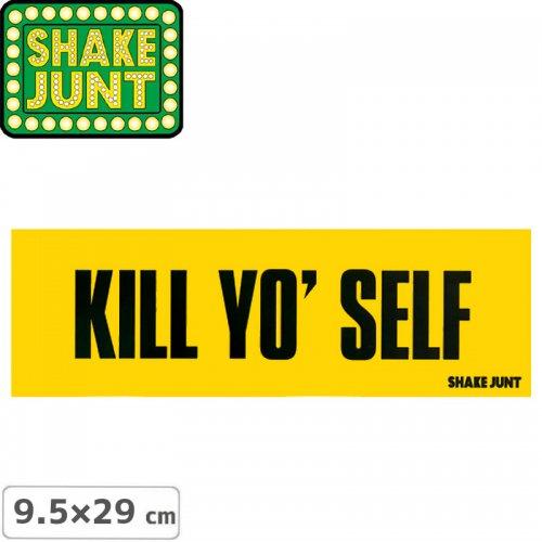 【シェイクジャント SHAKE JUNT スケボー ステッカー】SLOGAN KILL YO SELF【9.5cm×29cm】NO33